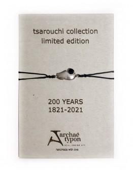 """TSAROUCHI"" BRACELET | AGED SILVER COLOUR - BLACK TASSEL"